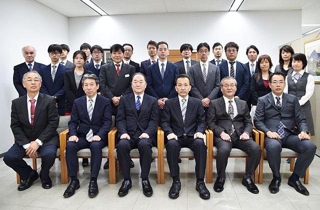 staff2020